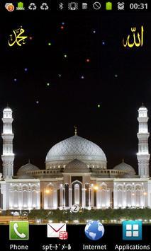 Islamic LWP(Beautiful Mosque) poster
