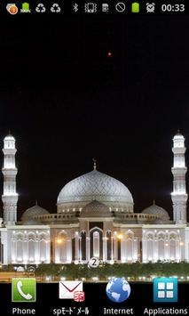 Islamic LWP(Beautiful Mosque) apk screenshot