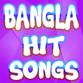 Bangla Hit Songs icon