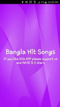 Bangla Hit Songs screenshot 1