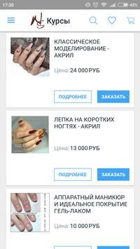 Nayada nails screenshot 1