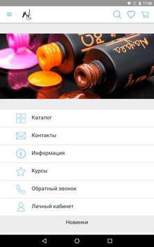 Nayada nails screenshot 5