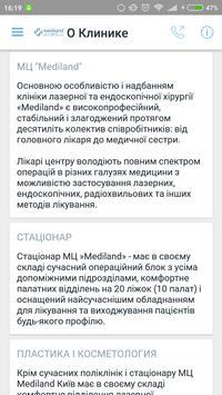 Mediland screenshot 2