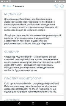 Mediland screenshot 6
