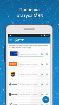 FTP Tracker screenshot 2