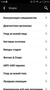 Soul spa anti-age screenshot 2