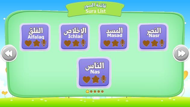 Learn Quran Kids screenshot 14