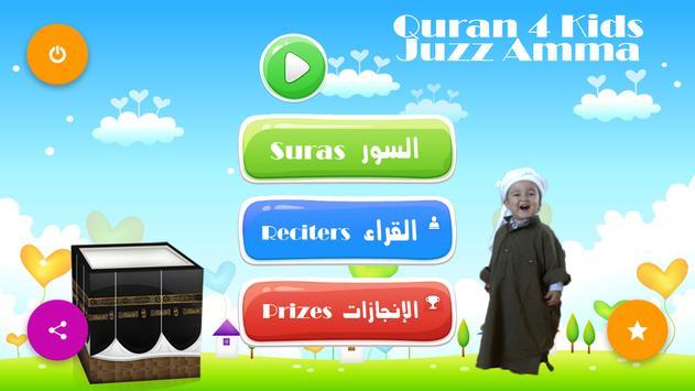 Learn Quran Kids screenshot 1