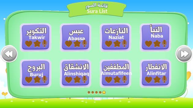 Learn Quran Kids screenshot 2