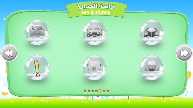 Learn Quran Kids screenshot 4