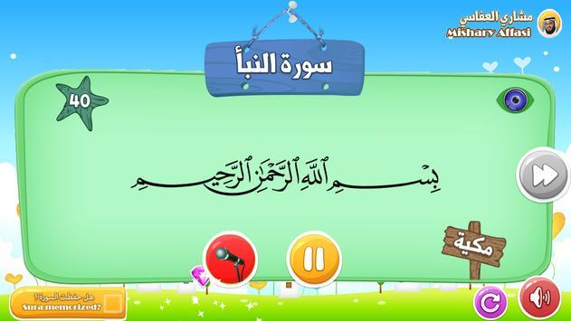 Learn Quran Kids screenshot 5
