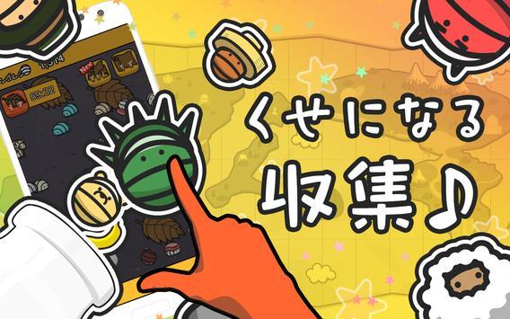 ダンゴムシ図鑑 screenshot 2