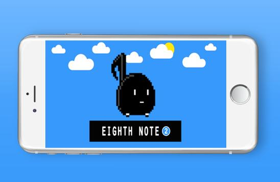 eighth note pro poster