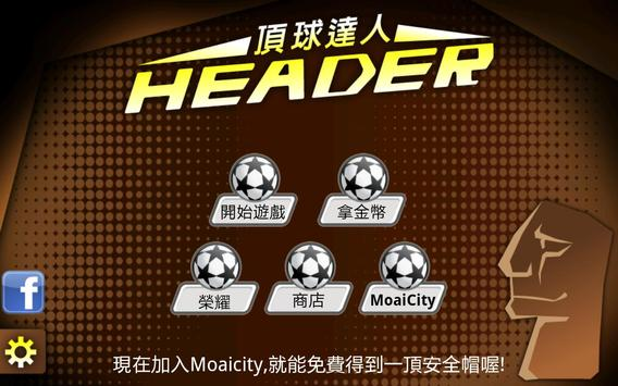 Header Soccer HD (for Tablet) poster