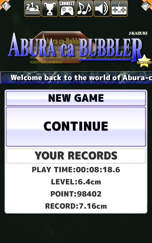 Abura ca Bubbler for Android - APK Download