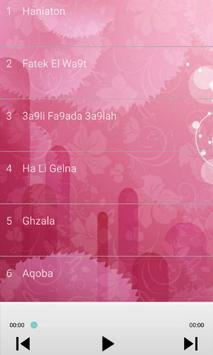 معتز أبو الزوز جميع اغاني Moataz Abou Zouz 2018 screenshot 11