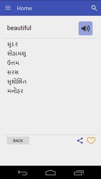 English To Gujarati Dictionary apk screenshot
