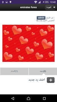 خلفيات للشاشه poster