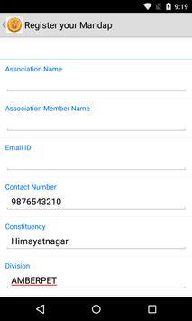 Bhagyanagar Ganesh UtsavSamiti screenshot 2