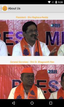 Bhagyanagar Ganesh UtsavSamiti screenshot 3