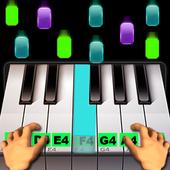 Icona Insegnante di pianoforte reale