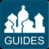 Saarland: Offline travel guide icon