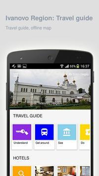 Ivanovo Region screenshot 3