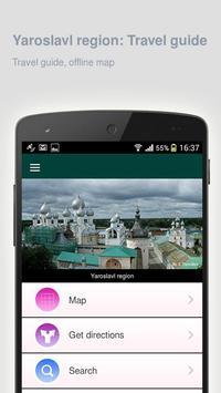 Yaroslavl region: Travel guide screenshot 3