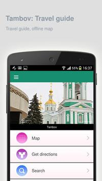 Tambov: Offline travel guide apk screenshot