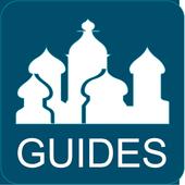 Antioch: Offline travel guide icon