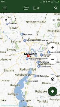 Nikolaev screenshot 5