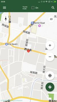 Zhengzhou screenshot 1