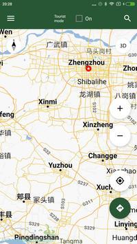 Zhengzhou screenshot 5