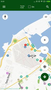 Tripoli Map offline apk screenshot