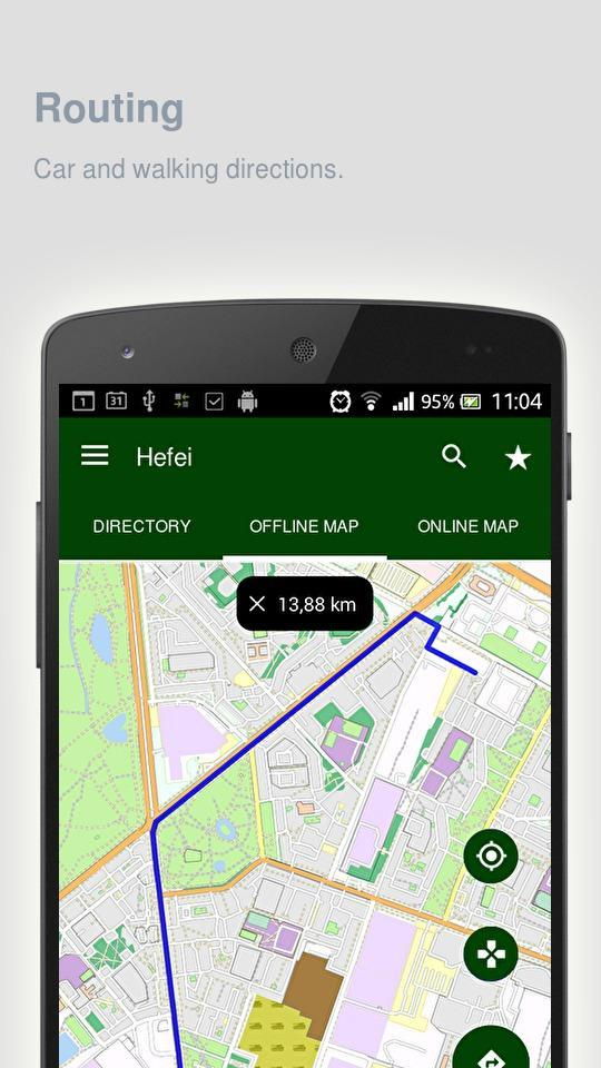Hefei for Android - APK Download