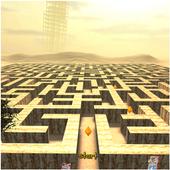 3D Maze 2 icon