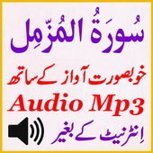 Best Sura Muzammil Tilawat Mp3 icon