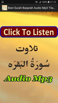 Best Surah Baqarah Audio Mp3 poster