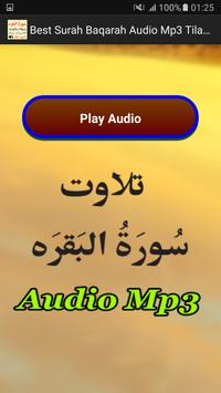 Best Surah Baqarah Audio Mp3 screenshot 1