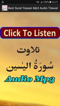 Best Surat Yaseen Mp3 Audio poster