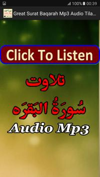 Great Surat Baqarah Mp3 Audio poster