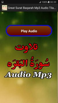 Great Surat Baqarah Mp3 Audio apk screenshot