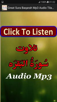 Great Sura Baqarah Mp3 Audio poster