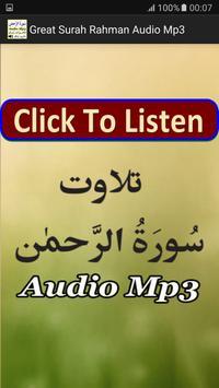 Great Surah Rahman Audio Mp3 poster