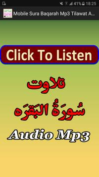 Mobile Sura Baqarah Mp3 Audio poster