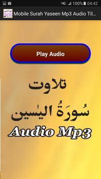 Mobile Surah Yaseen Mp3 Audio apk screenshot