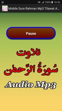Mobile Sura Rahman Mp3 Audio apk screenshot