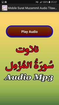 Mobile Surat Muzamil Audio Mp3 apk screenshot