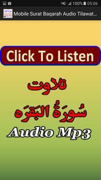 Mobile Surat Baqarah Audio Mp3 poster