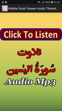 Mobile Surat Yaseen Audio Mp3 poster